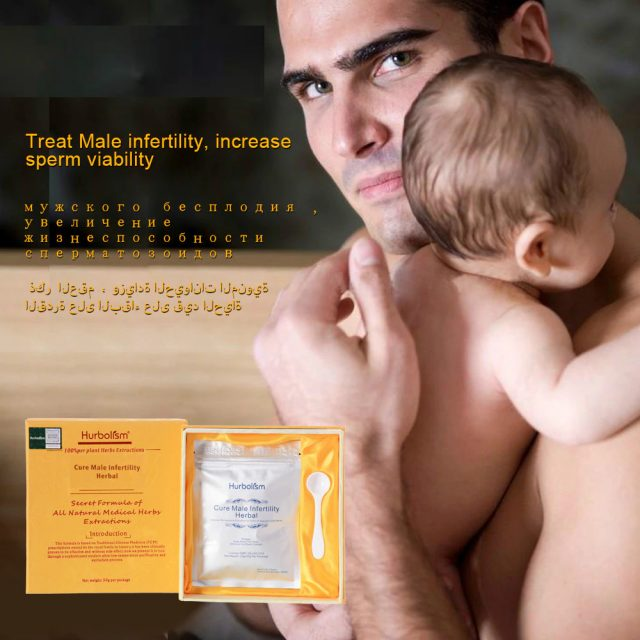 FDA Approved Herbal Powder for Curing of Male Infertility